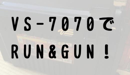 ルアーフィッシングでランガンするなら!釣り場に持っていくタックルボックスは【VS-7070】がオススメ!