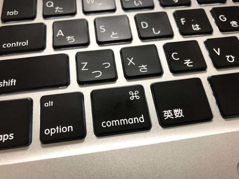 MacBook コマンドキー 反応しない