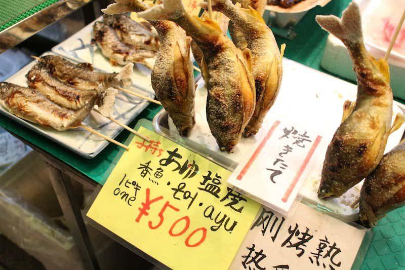 錦市場商店街 食べ歩き