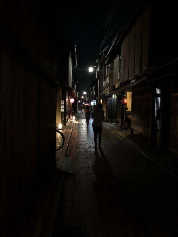 京都 OKU